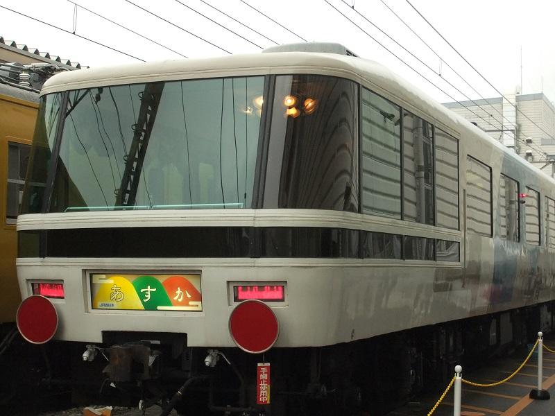 Dscf7672