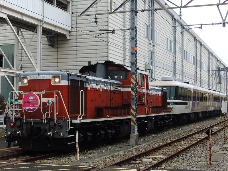 Dscf9292