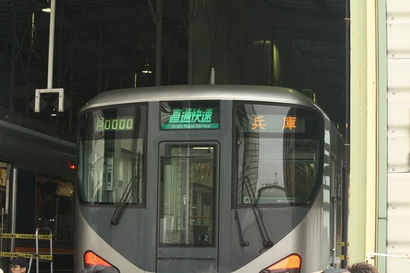 Img_9272