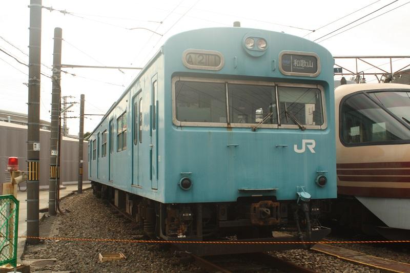 Img_9454