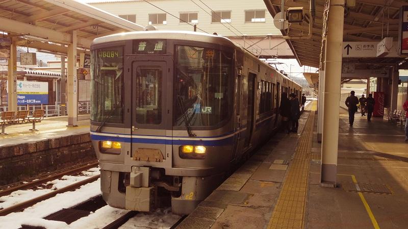 Imgp0249