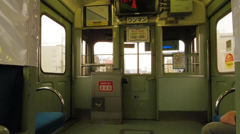 Imgp0288