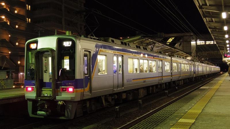 Imgp0655