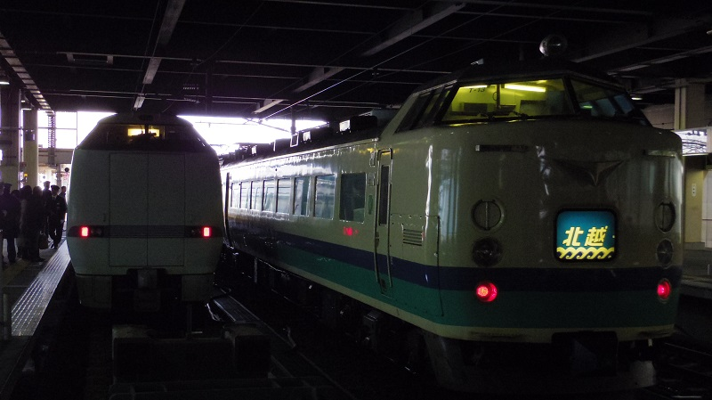 Imgp1283