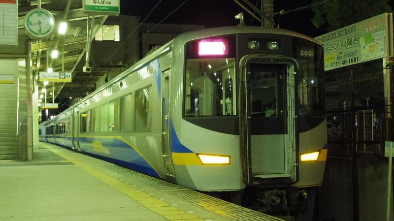 Imgp8027