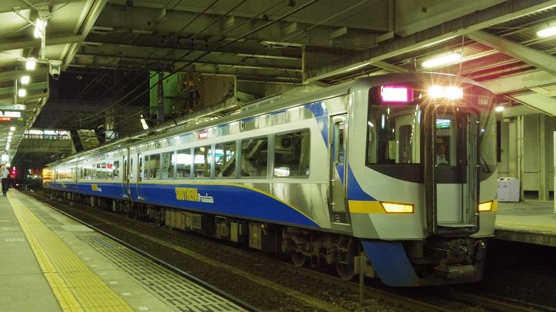 Imgp8030