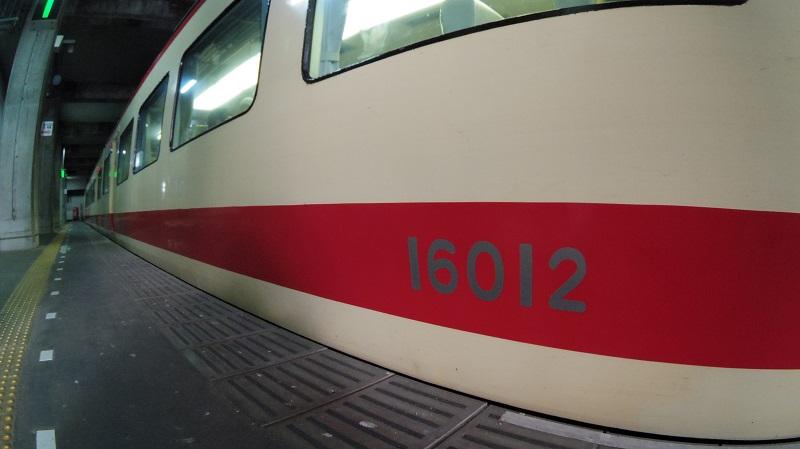 Imgp8283