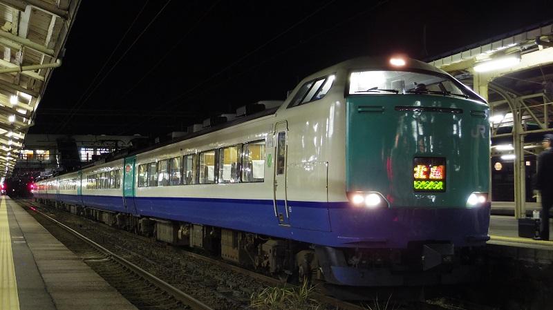 Imgp9696