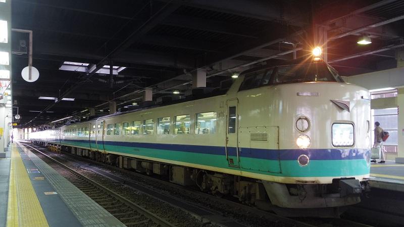 Imgp0253