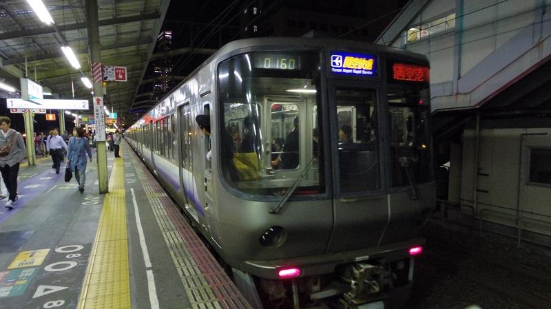 Imgp0270