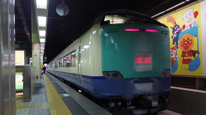 Imgp0543