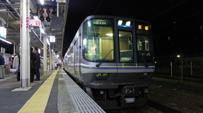 Imgp1689